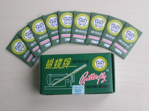 Butterfly Brand Sewing Machine Needles (7#--23#)