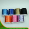 Chinese Knot Cord for Cloth