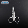 Hans Good Quality Sharp Small Scissors