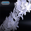 Hans OEM Customized Party Lace Wedding Invitations