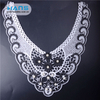 Hans Factory Directly Sell Latest Arrival Garment Accessories Lace